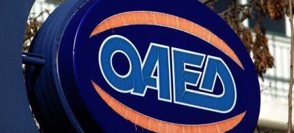oaed-708_20