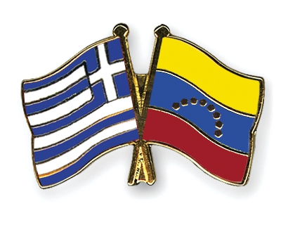 Flag-Pins-Greece-Venezuela βενεζουελα