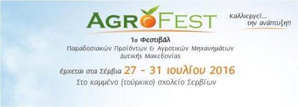 agrofest