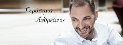 andreatos
