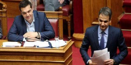 tsipras mhtsotakhs