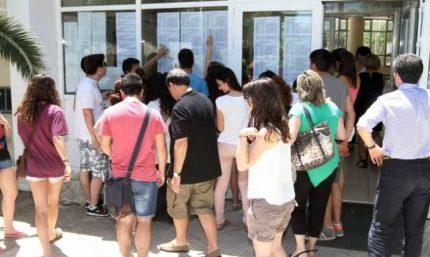 Αποτελεσματα-υποψηφιοι-φοιτητες