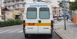 asuenoforo ασθενοφορο