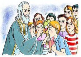 2ο ΓΥΜΝΑΣΙΟ και 2ο ΛΥΚΕΙΟ ΓΡΕΒΕΝΩΝ – ΔΗΜΟΣ ΔΕΣΚΑΤΗΣ- 1o ΓΥΜΝΑΣΙΟ ΓΡΕΒΕΝΩΝ: Οι μαθητές την ημέρα του Αγιασμού θα προσέλθουν στα σχολεία στις 08:15 πμ