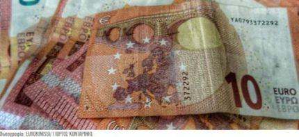 lefta-λεφτα