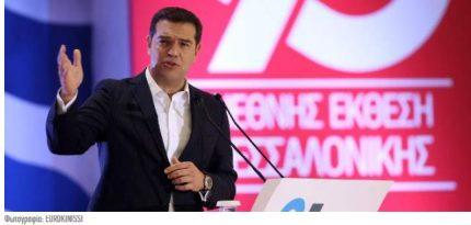 tsipras-%ce%b4%ce%b5%ce%b8-16