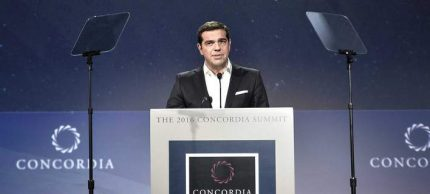 tsipras_nyc708