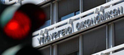 ypoik-foro-708_5