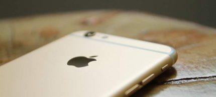 iphone-708_2