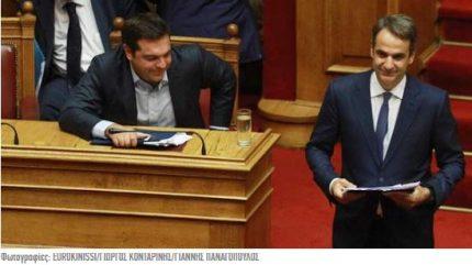 mhtsotakhs-tsipras