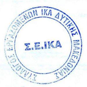 ika-koz
