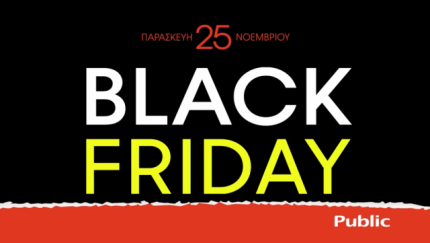 black-friday-public-640x361