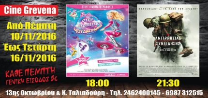 cine-16-11
