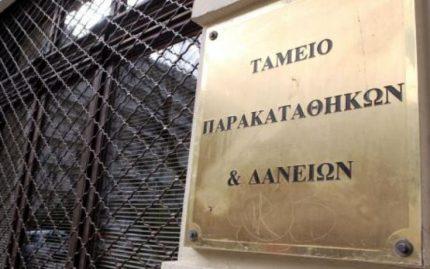 tameio