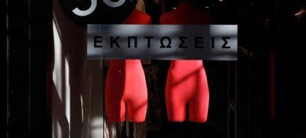 ekptoseis-black-708