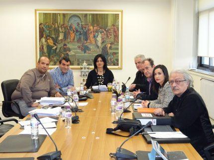 οικονομικη επιτροπη περιφερεια δυτ μακεδονια