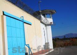 Συγκέντρωση υλικών αγαθών για τους κρατούμενους των Φυλακών Γρεβενών…