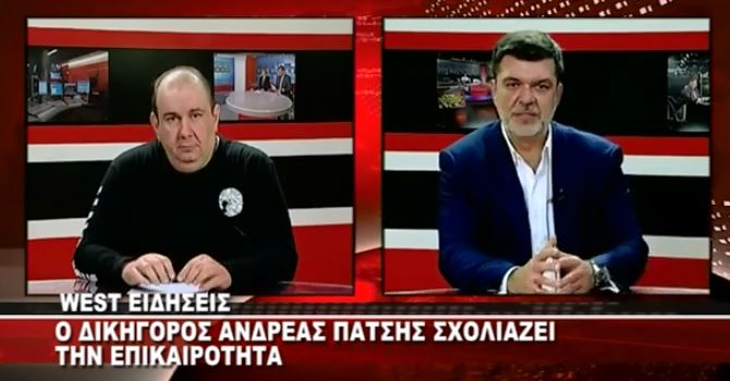 aaa9b8c77f3 WEST - Γρεβενά – ΝΕΑ- ΕΙΔΗΣΕΙΣ – news- GREVENA TV - O No 1 ...
