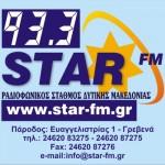 star fm grevena logo2