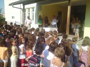 2ο Δημοτικό σχολείο Γρεβενών - 12 Σεπτεμβρίου 2011