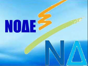 node nd