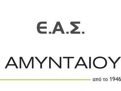 amyntaioy