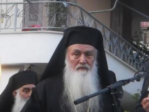 sergios mhtropoliths grevenon ΣΕΡΓΙΟΣ ΜΗΤΡΟΠΟΛΙΤΗΣ
