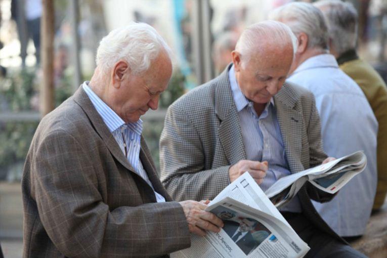 συνταξιουχοι