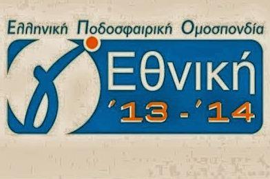 G EUNIKH Γ ΕΘΝΙΚΗ