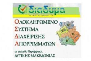 diadyma - ΔΙΑΔΥΜΑ