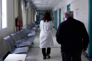 νοσηλευτρια