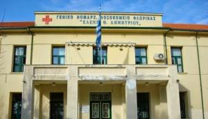 νοσοκομειο φλωρινας